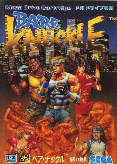 Artworks Officiels Streets Of Rage  Streets2